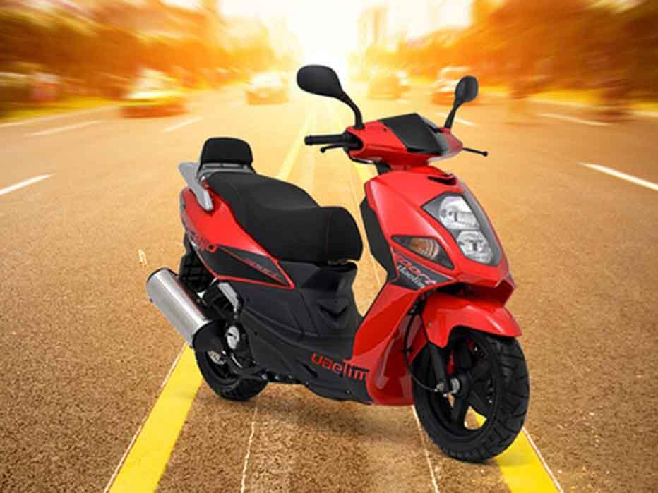 מדהים אופנועים וקטנועים חדשים למכירה - דיאלים YD-62